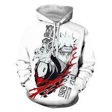 Naruto Hoodie Jacket