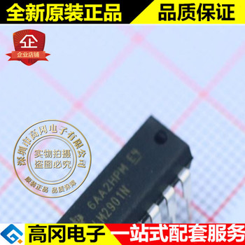 5pieces LM2901N LM2901 DIP14 TI image