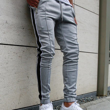 The New Trend of Autumn Slim Color Matching Hip-hop Casual Feet Sports Trousers
