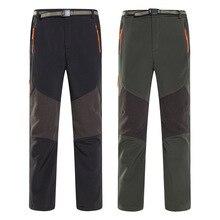Большие размеры зимние теплые мужские уличные флисовые брюки водонепроницаемые ветрозащитные спортивные походные лыжные альпинистские походные брюки