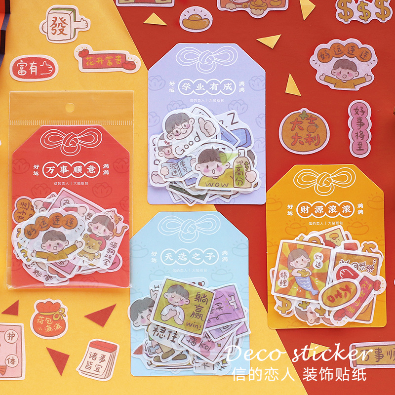40pcs/1lot Kawaii Stationery Stickers Full Of Good Luck Diary Decorative Mobile Stickers Scrapbooking DIY Craft Sticker