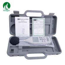 TES-52A wysokiej dokładności cyfrowy miernik poziomu dźwięku ręczny Tester hałasu zakres pomiarowy od 26 do 130dB tanie tanio GRAIGAR CN (pochodzenie)