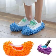 New Style 3 Colors 1pcs Multifunctional Micro Fiber Shoe Covers Clean Slippers Lazy Drag Shoes Mop Caps Household Tools(China)