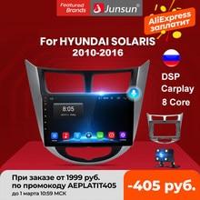 Junsun V1 z systemem Android 10 AI sterowanie głosem samochód Radio odtwarzacz multimedialny dla Hyundai Solaris 2010 -2016 nawigacja GPS nr 2 din 2din