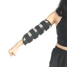 Practical Adjustable Elbow Fixed Arm Splint Support Brace Breathable Upper Arm Posture Corrector Rehabilitation Training Tool advanced child iv training arm injection arm