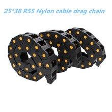 Акция и быстрая 3 оси ЧПУ 3 шт 25*38 R55 1 метр Нейлоновая кабельная цепь для ЧПУ маршрутизатор