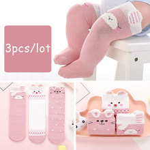 3 Pairs/Lot Baby Knee Socks Cute Cartoon Infant Long 8-10cm 12-14cm Toddler Nylon Stocking Children Autumn Winter Warm