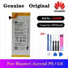 10 шт/лот hb3742a0ebc оригинальная батарея для huawei ascend