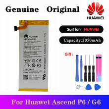 цена 5pcs/lot HuaWei Original Battery HB3742A0EBC 2000mAh For Huawei Ascend P6 P6-U06 p6-c00 p6-T00/ Ascend G6 G620 G621 G620s G630 онлайн в 2017 году