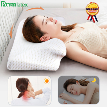 Purenlatex 14cm Contour Memory Foam Cervical Pillow Orthopedic Neck Pain Pillow for Side Back Stomach Sleeper Remedial Pillows