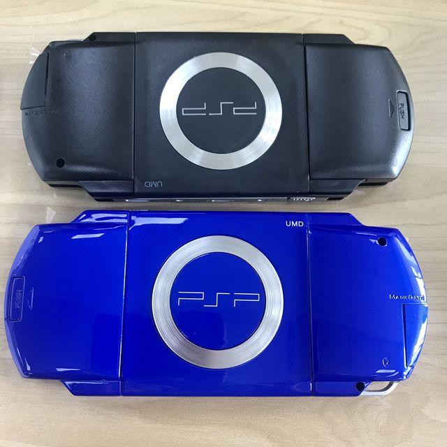 10 colores cobertura completa Funda carcasa para Sony PSP1000 con botón caja de cubierta protectora cubierta para PSP 1000