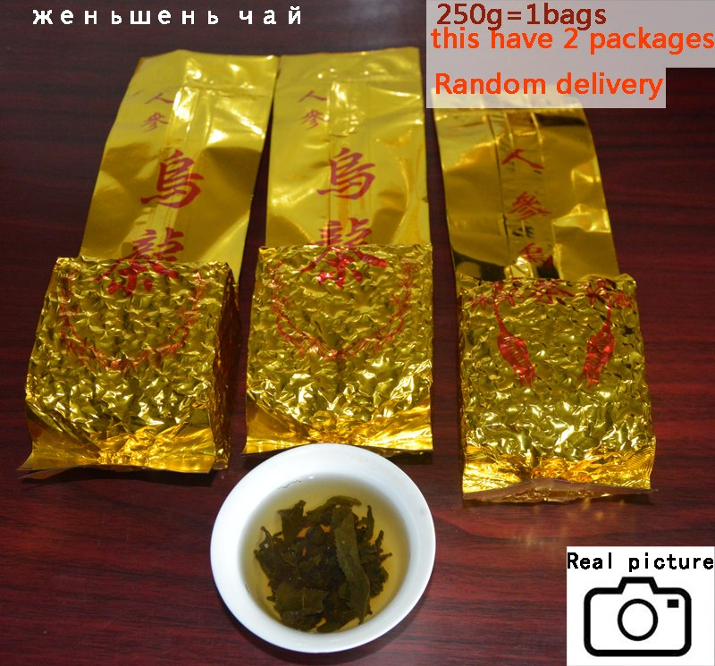 Hot Sale ! 2020 spring 250g Taiwan dongding GinSeng Oolong tea 1