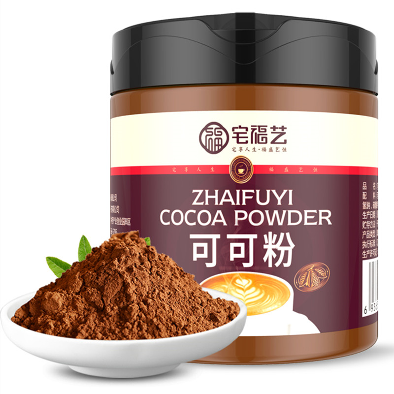 High Quality Cocoa Powder, Baked Cake, Special For Milk Tea Shop, Hot Chocolate,free Shipping