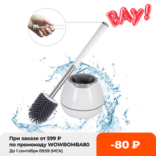 Eyliden TPR Toilet Brush with a Thoughtful Designed Tweezer and Holder Set Silicone Bristles for Bathroom Washroom Cleaning