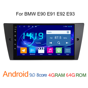 car multimedia player FOR BMW E90 E91 E92 E93 android 4G+64G radio coche GPS navigator auto audio autoradio stereo carplay atoto image