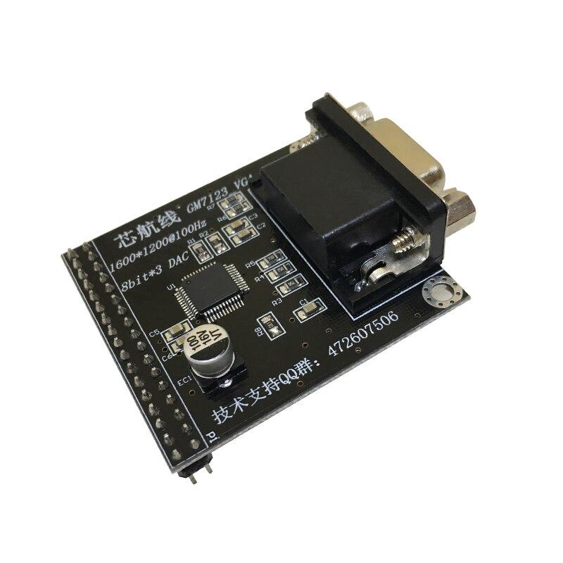 Video Module GM7123 VGA Connected To FPGA Development Board Camera Coms