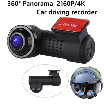 Car Dash Cam DVR 360° Panorama camera 2160P/4K 3D Surround View Monitoring System Infrared light Night Vision Driving Recorder image