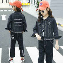 Letter Design Children Kids Boys Girls Designer Clothes Black Denim Clothing Jacket Unisex Long Jeans Outfit