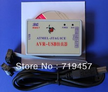 FREE SHIPPING  Avr jtag ice avr artificial device 3.3 5v voltage bsl