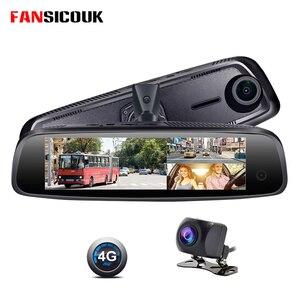 4g 3 canais dvr carro 2g ram traço câmera adas gps monitor remoto gravador fhd 1080 p wifi bluetooth espelho retrovisor câmera e09