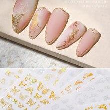 3d Бабочка наклейки для дизайна ногтей Маникюрные слайдеры аксессуары