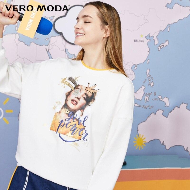 Vero Moda Winter Embroidered Ribbon Fleece Hoodies Sweatshirt  319333520
