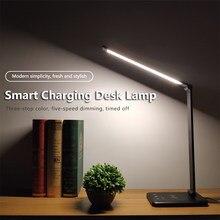 Sem fio led desk lamp toque lâmpada de mesa cabeceira usb dobrável exigível regulável proteção para os olhos luz leitura estudo lâmpadas