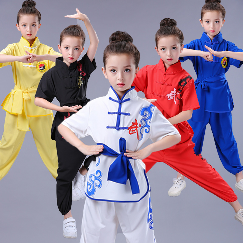 2019 Wushu Kids Chinese Outfits For Kids Wing Chun Tai Chi Kung Fu Uniform Tang Suit Child Cloud Print Stage Performance Set Kid