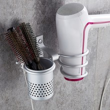 Hair Dryer Holder With Cup Households Rack Blow Shelf Metal Wall Mount Bathroom Accessories Gold