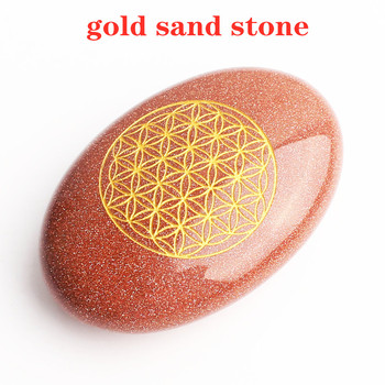 Natural Tumbled Semiprecious Stone Bloom Flower of Life Oval Plam Hand Carved Natural Crystal Geometry Spiritual Stone Healing 17