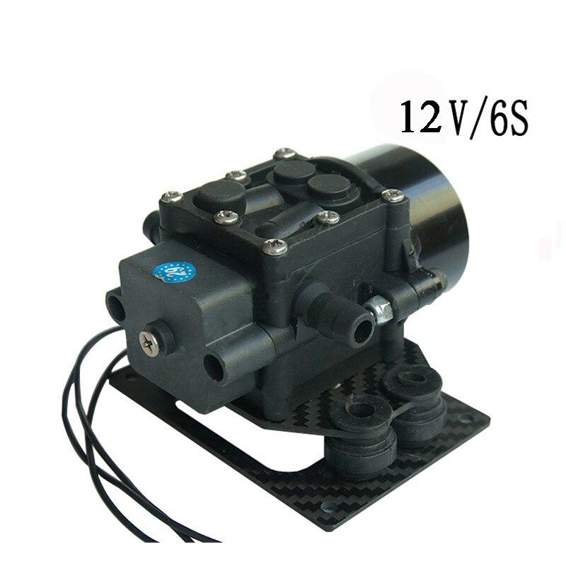1PC Plant UAV Drone 12V 3S Brushless Water Pump Spraying Pesticide Pressure Return Diaphragm  Damping/Shock Absorption Plate