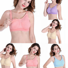 ARLONEET Women No Steel Ring Bra Maternity Intimate Ladies Button Stripe Lactation Bra# 25(China)