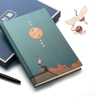 Journal Weekly Planner Organizer Diary Plan Agenda Leather Scenery Book 2019 A6 Notebook Cute Panda Cartoon Travel