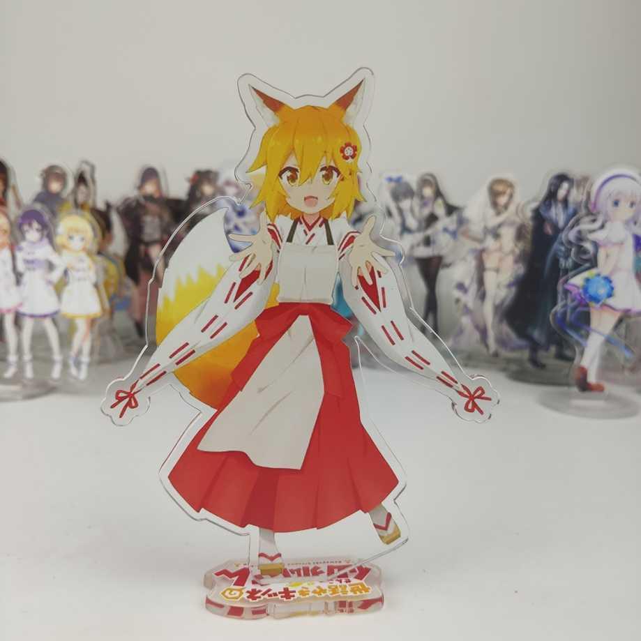 ญี่ปุ่นอะนิเมะเป็นประโยชน์ Fox Senko-san Sewayaki Kitsune no Senko-san Senko คอสเพลย์คู่อะคริลิครูปของขวัญ