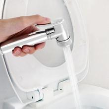 G1/2in High Pressure Toilet Bidet Shattaf Bathroom Handheld Shower Sprayer Head Accessories