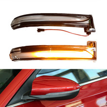 2x Car LED Dynamic Turn Signal Light Sequential Side Mirror Indicator Blinker For Hyundai Lafesta 2018 2019 2020