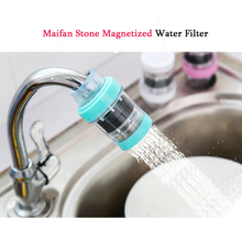 1PCS portable water filter water filteration Faucet-Mounted hydrogen water generator alkaline water ionizer