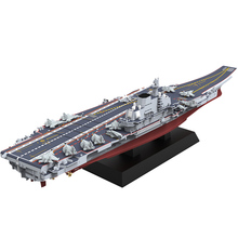 14.5 X 4.2 X 3.7cm 1/2000 Aircraft Carrier Model Military Assembly Aircraft Model Plastic Assembly Model Toys For Children 1 72 assembly tank model sherman challenger diy puzzle plastic assembly free assemble military model