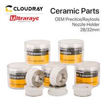 5 шт керамические кольца precitec raytools диаметр 28 мм 245