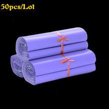Sacs de courrier violets, emballage de courrier Poly paquet, sac de courrier en plastique auto-adhésif, enveloppe d'expédition en vrac 38x52cm 50 pièces