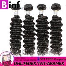 Индийские волосы, глубокая волна, парик, пряди, человеческие волосы для наращивания, 3/4 пряди, не Реми волосы, плетенные пряди, 8-28 дюймов, цвет 1b
