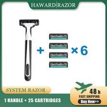 HAWARD jilet erkek 3 bıçak sistemi jilet 1 kolu + 25 kartuşları değiştirilebilir 3 katmanlı bıçaklı tıraş bıçağı manuel tıraş bıçağı