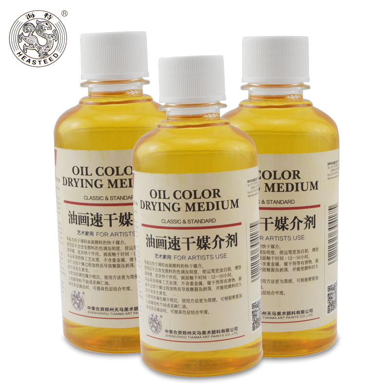 Oil Painting Quick-drying Medium 280ML Quick-drying Oil, Oil Painting Pigment Drier, Oil Painting Quick-drying Oil
