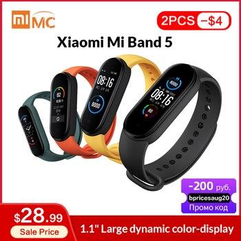 Xiaomi Mi Band 5 1