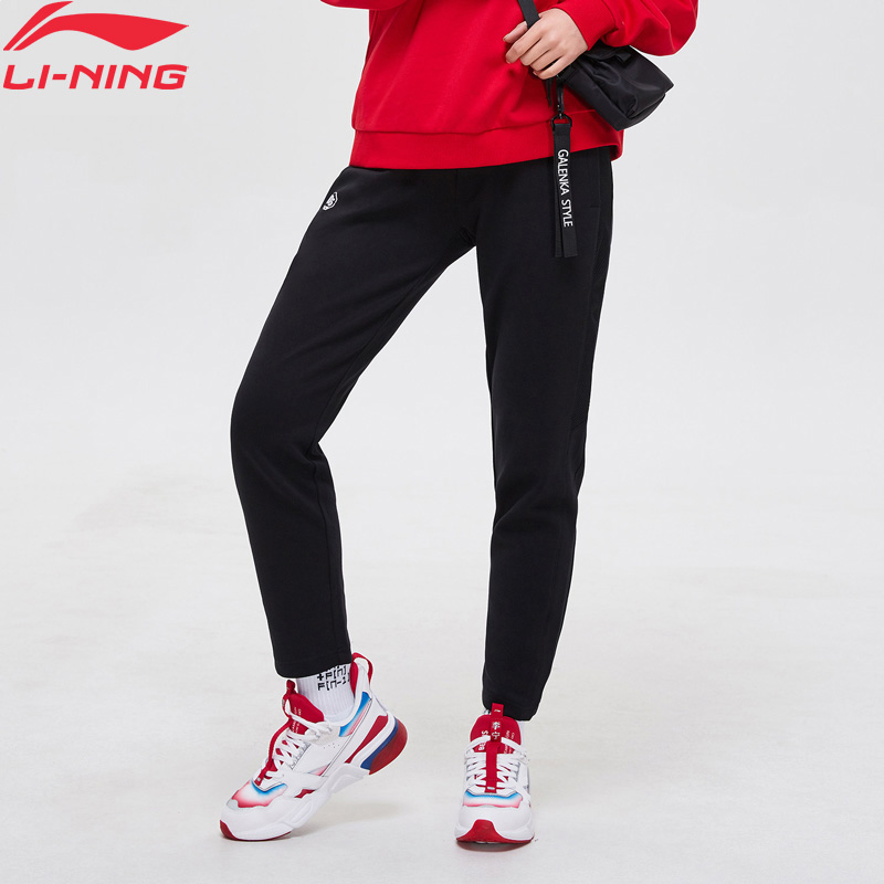 Li-Ning Women Basketball Sweat Pants Regular Fit 82% Cotton 18% Polyester Pockets Li Ning LiNing Pants Trousers AKLP032 WKY214