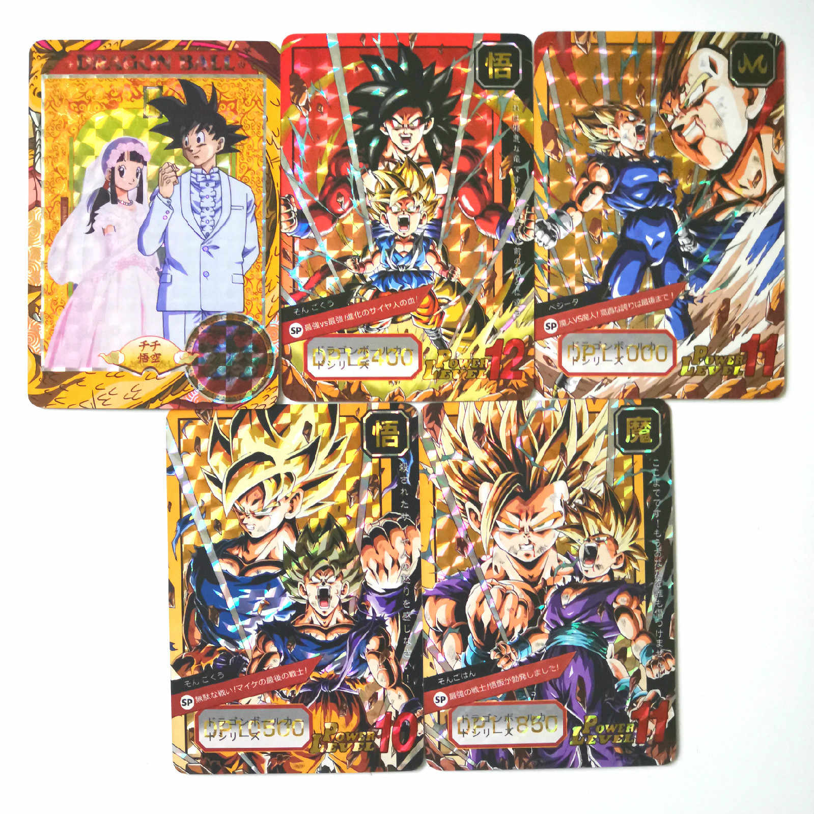 50pcs/set Super Dragon Ball Heroes Battle Card Goku Bulma Master Roshi Game Collection Anime Cards