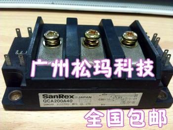 Module QCA200A40 200A 400V to ensure quality --SMKJ
