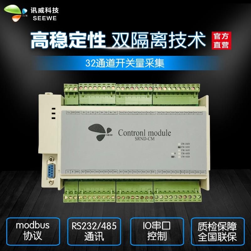 Switch acquisition module 32 serial port IO data acquisition Di input Modbus rtu485 communication module