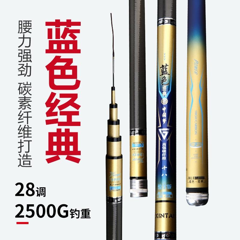 vara de pesca de carbono ultra leve superhard 28 tune crucian carpa vara de pesca lon