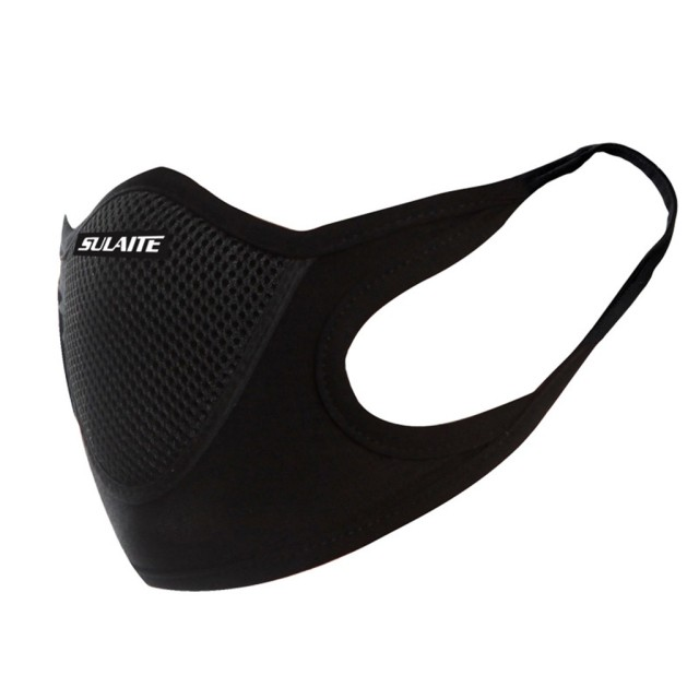 Breathable Mask Dust-proof Anti-ultraviolet Lycra Masks Riding Mask Windproof Mouth-muffle Face Masks Health Care 2